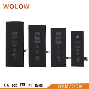 Rohs Battery