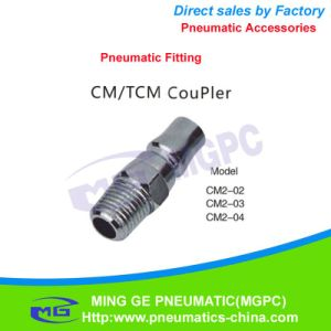 Direct Way Pneumatic Fitting / Coupler (CM2-02)