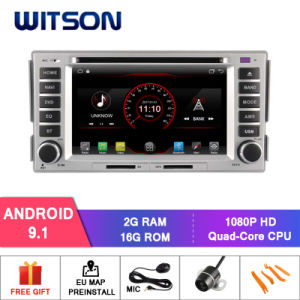China Car DVD Player, Car DVD Player Manufacturers