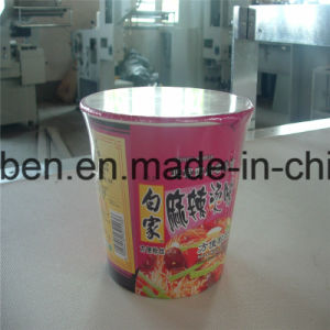 Milk Tea Packing Machine with Auto Feeder pictures & photos