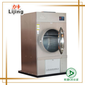 Ce Approved Stainless Steelcommercial Laundry Industrial Clothes Dryer (HG-25KG) pictures & photos