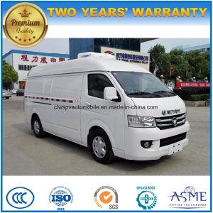25786ba383 China Foton Refrigerated Van High Quality Food Transport Minibus ...