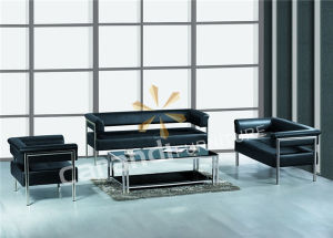 Chinese Office Furniture Simple Design Reception Sofa Set Rd885 China