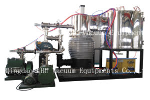 Vacuum Magnetron Sputtering Coating Machine with High-Quality