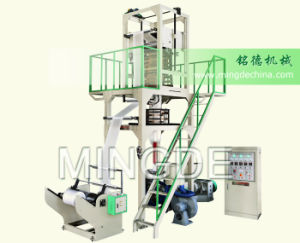 HDPE Blowing Film Machine