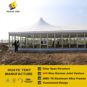 Large Event Tents with Aluminum Alloy for Festival Celebration (hy009g) & China Large Event Tents with Aluminum Alloy for Festival ...