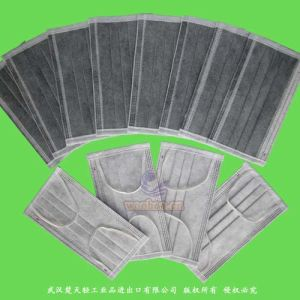 Disposable 4-Ply PP Activated Carbon Face Mask with Elastic Earloops or Fixation Ties pictures & photos