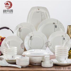 Fine Bone China Dinner Set Plates Western Style Dinner Plates Set Gsds-11-46 & Fine Bone China Dinner Set Plates Western Style Dinner Plates Set ...