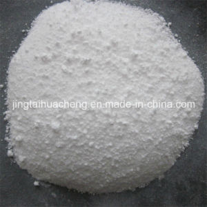 Feed Grade White Carbon Black Powder for Anti-Coagulant Agent