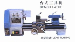 Bench Lathe & Gap-Bed Lathe (BV, LC) pictures & photos