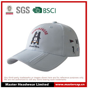 Fold Curved Brim Sports Cap in Polyester with Embroidery