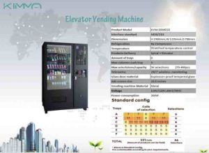 "Elevator Vending Machine 23.6"" Advertisement Screen with Drop Sensor pictures & photos"