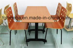 Oak Wood Dining Table Set for Sale (FOH-CXSC65) pictures & photos