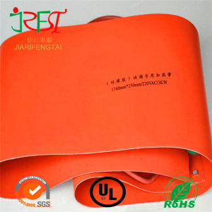 Waterproof Silicone Flexible Heating Pad 60*60mm DC 12V 10W pictures & photos