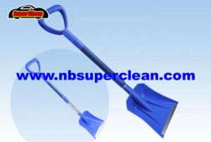 High Quality Collapsible Telescopic Car Snow Shovel (CN2359) pictures & photos