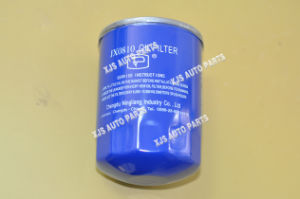 Dongfeng Oil Filter Jx0810-J0300 pictures & photos