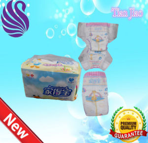 Babies Diaper (Nappies) Manufacturer with Low Price High Quality pictures & photos