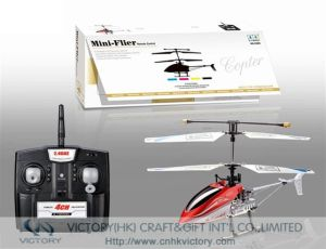 RC Toys, RC Plane, RC Helicopter