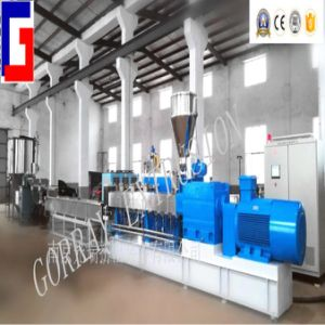 Low Cost Waste Plastic Film Recycling Extrusion Machine for Pelletizing