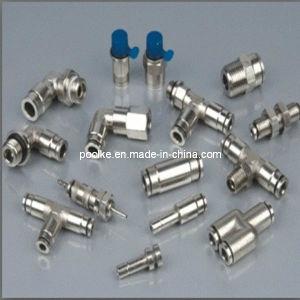 Metal Push-in Fittings (MP SERIES)