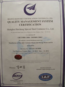 ISO Certificated Living Container (shs-fp-office036) pictures & photos