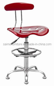 ASB Bar Stool (SM-317C)