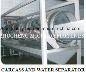 Good Quality Chcken Water Removal Equipment pictures & photos