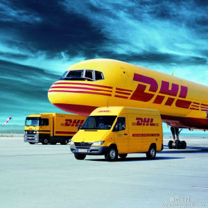 International Express/Courier Service[DHL/TNT/FedEx/UPS] From China to Suriname