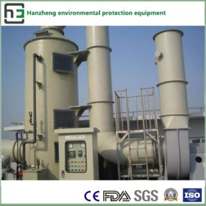Desulphurization and Denitration Operation-Heating Furnace Air Flow Treatment
