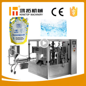 Liquid Packing Machine for Detergent pictures & photos