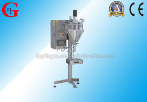 Semi-Automatic Powder Filling Machines (YLG-CCL-3) pictures & photos