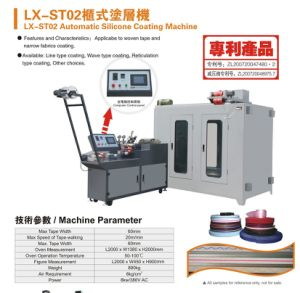 Lx-St02 Automatic Silicone Coating Machine for Underwear Garment pictures & photos