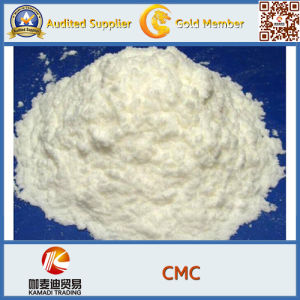 Food Grade Sodium Carboxymethyl Cellulose CMC/Cm