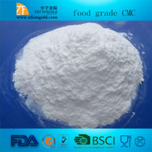 Food Grade Na CMC E466 Sodium Carboxyl Methyl Cellulose