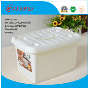 9L Colorful Multifunctional Plastic Storage Box with Handle pictures & photos