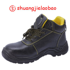 Good Quality Industrial Safety Shoes with Steel Toe (NO. 8069)