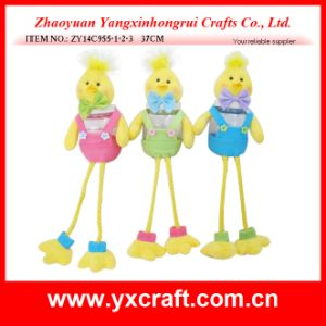 Easter Decoration (ZY14C955-1-2-3 37CM) Wholesale Easter Box Chick Candy Jar pictures & photos
