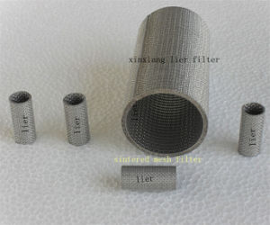 Oil Filter Cartridge with Metal Mesh