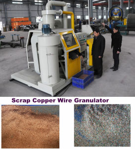 Cable Wire Shredder Machine with Separator