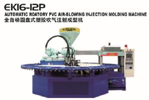Automatic PVC Single Color Airblowing and Jelly Shoes Injection Machine pictures & photos