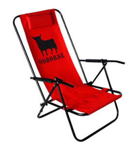 Folding Beach Chair (ST-209)