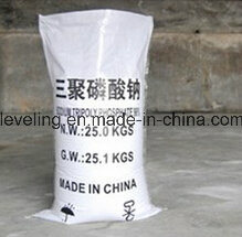 94% STPP (Sodium Tyipolyphosphate) for Detergent pictures & photos