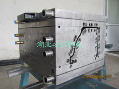 Hot Sale Anxin PVC Profiles Mould Die Calibrator