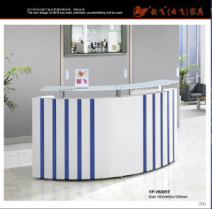 China Fashion Piano Painting MDF Board Reception (Yf-16005t)