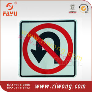 China Warning Sign Plate pictures & photos