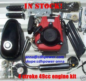 4-cycle CDI HUASHENG 49cc Motorized GAS ENGINE parts