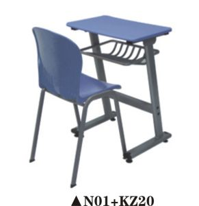 Strong Metal Study Table and Chair for Student School Furniture  sc 1 st  Foshan Shunde Dong Xin Furniture Manufacture Co. Ltd. & China Strong Metal Study Table and Chair for Student School ...