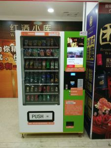 High Quality Vending Machine From China Leading Manufacturer