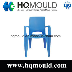 Plastic Injection Mould for Plastic Chair with Arm pictures & photos