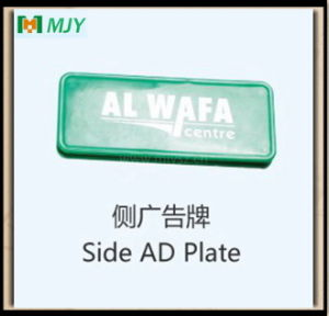 Plastic Parts Shopping Trolley Cart Side Advertising Plate Board pictures & photos
